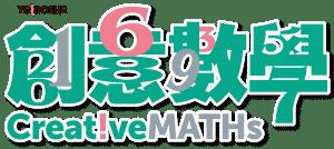 Yelaoshr creativeMaths 创意数学 Logo