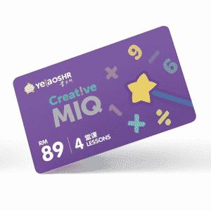 CreativeMIQ 多元智能启发课程学习体验券